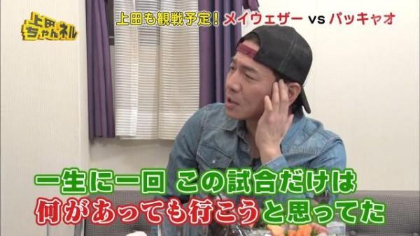 mvp_ueda