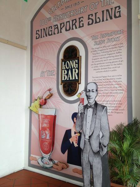 アジアツアー2015 v シンガポール