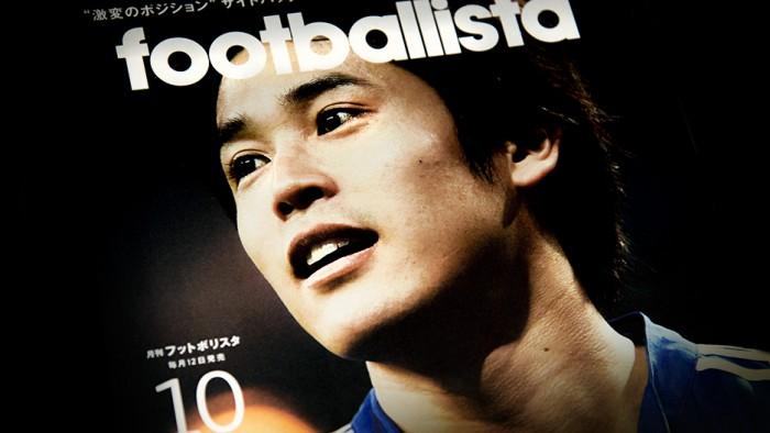 footballista