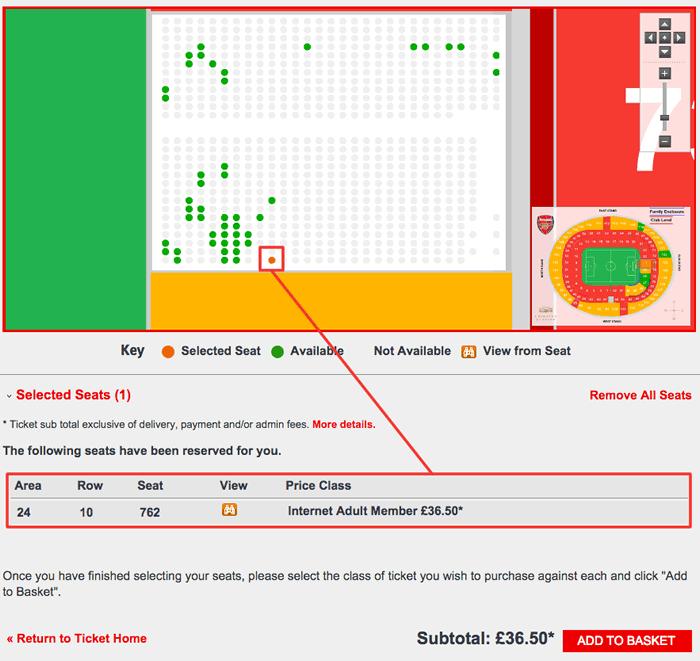 アーセナル チケット