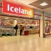 アイスランドのジャイキリで英国の『アイスランド』がいい味出してた件