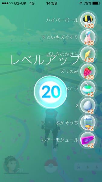 ポケモンGO 160726