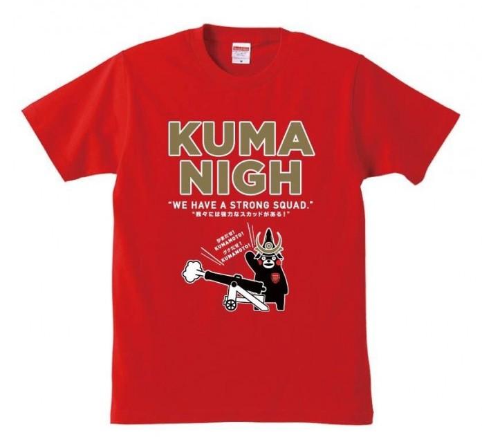 くまナイTシャツ