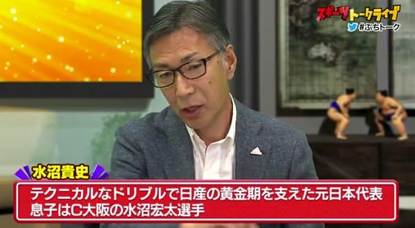 ぶちトーク ハリー杉山 TV