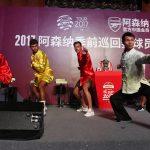 アーセナル プレシーズン 17-18 上海