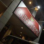 GUNNER'S