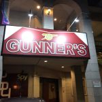 山梨 ダイニングバー GUNNER'S