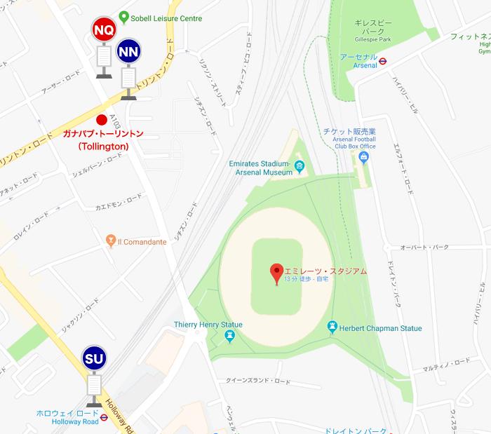 ロンドン バス バス停 NQ