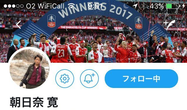 Gooner グーナー Twitter 朝日奈