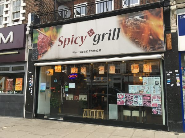 Spicy grill ロンドン グルメ 韓国料理