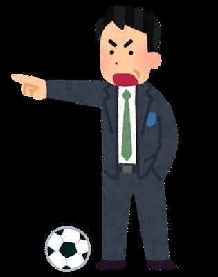 サッカー 監督 イラスト