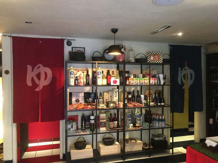 ロンドン チェルシー 日本料理 東京すき焼き亭 トイレ