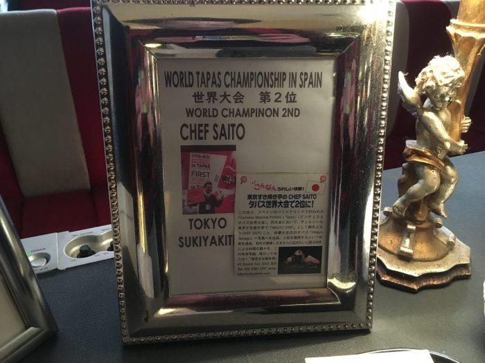 ロンドン チェルシー 日本料理 東京すき焼き亭