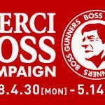 EXFA MERCI BOSS キャンペーン Tシャツ