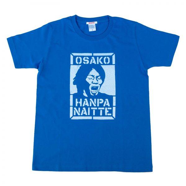 大迫半端ないって Tシャツ EXFA