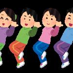 流行語大賞 ダンス イラスト