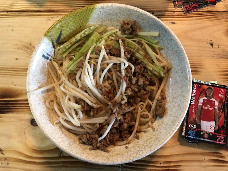 THE JUNCTION 三州拉麺 蘭州ラーメン