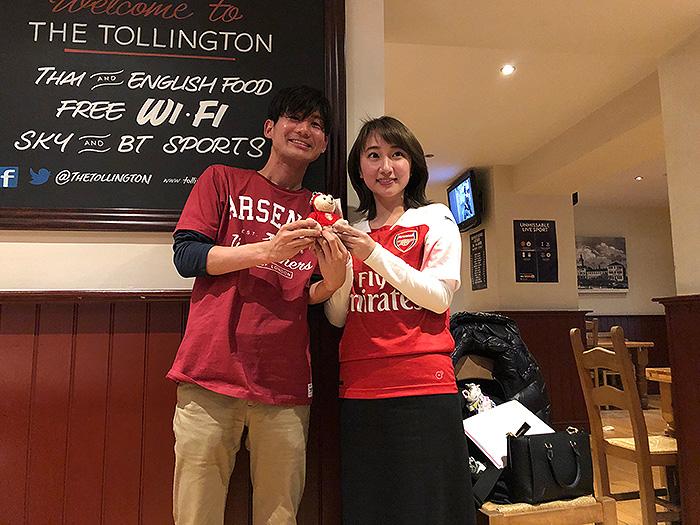 トーリントン パブ Tollington カオリン 笹木香利と行く!アーセナル観戦ツアー 2019 語る会