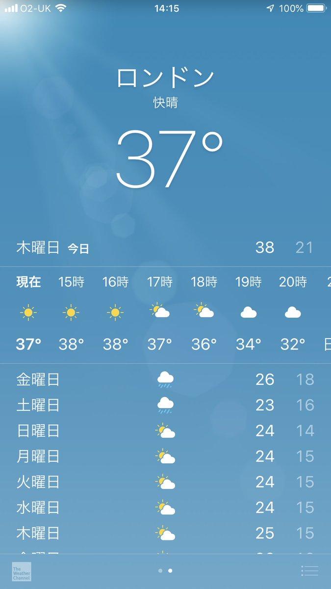 ロンドン 天気 夏 異常気象