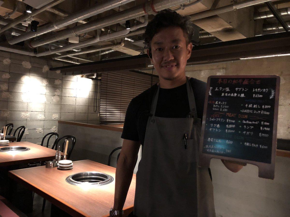 一時帰国日誌 19-20 Yakiniku Barbies 焼肉