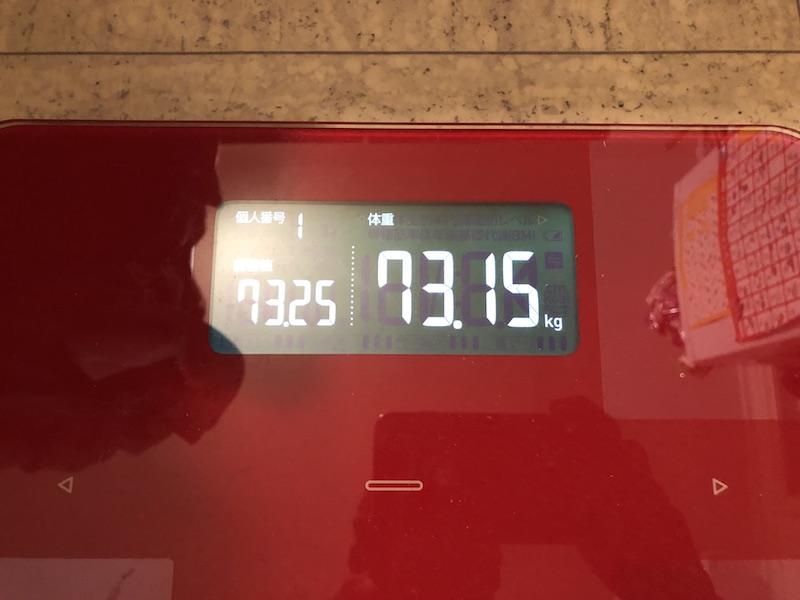 さるザップ 体重計