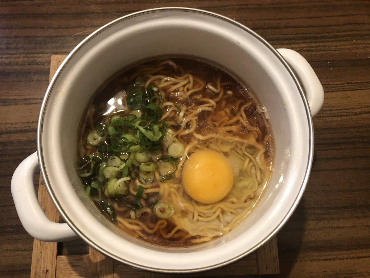 さるザップ ラーメン マルちゃん正麺