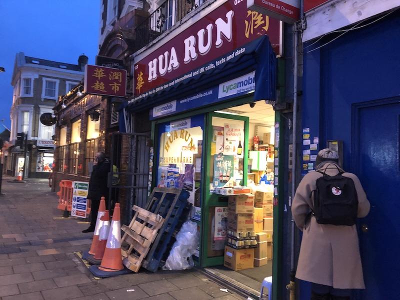 エミレーツへ行こう! ロンドン レストラン HUA RUN 中華食材