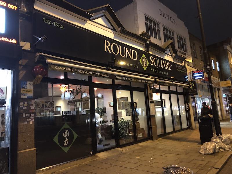 エミレーツへ行こう! ロンドン レストラン ROUND SQUARE