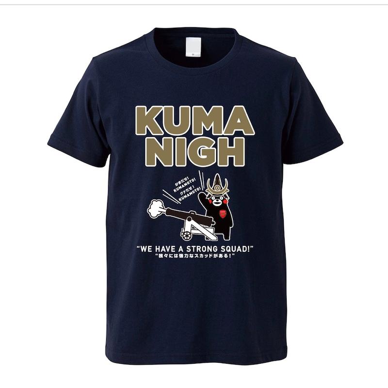 くまもん クマナイ Tシャツ XFA チャリティー