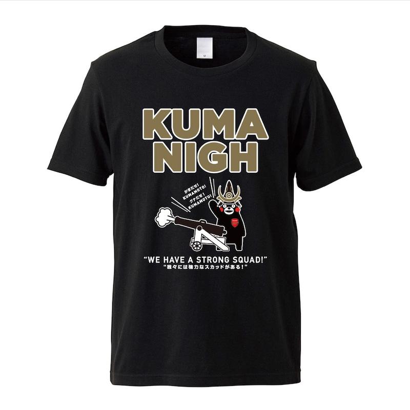 くまもん クマナイ Tシャツ XFA チャリティ