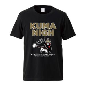 XFA くまない Tシャツ